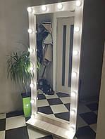 Гримерное дзеркало 1800/800 мм, дзеркало візажиста,дзеркало з лампочками