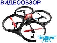 Квадрокоптер большой WL Toys V393 Cyclone бесколлекторный