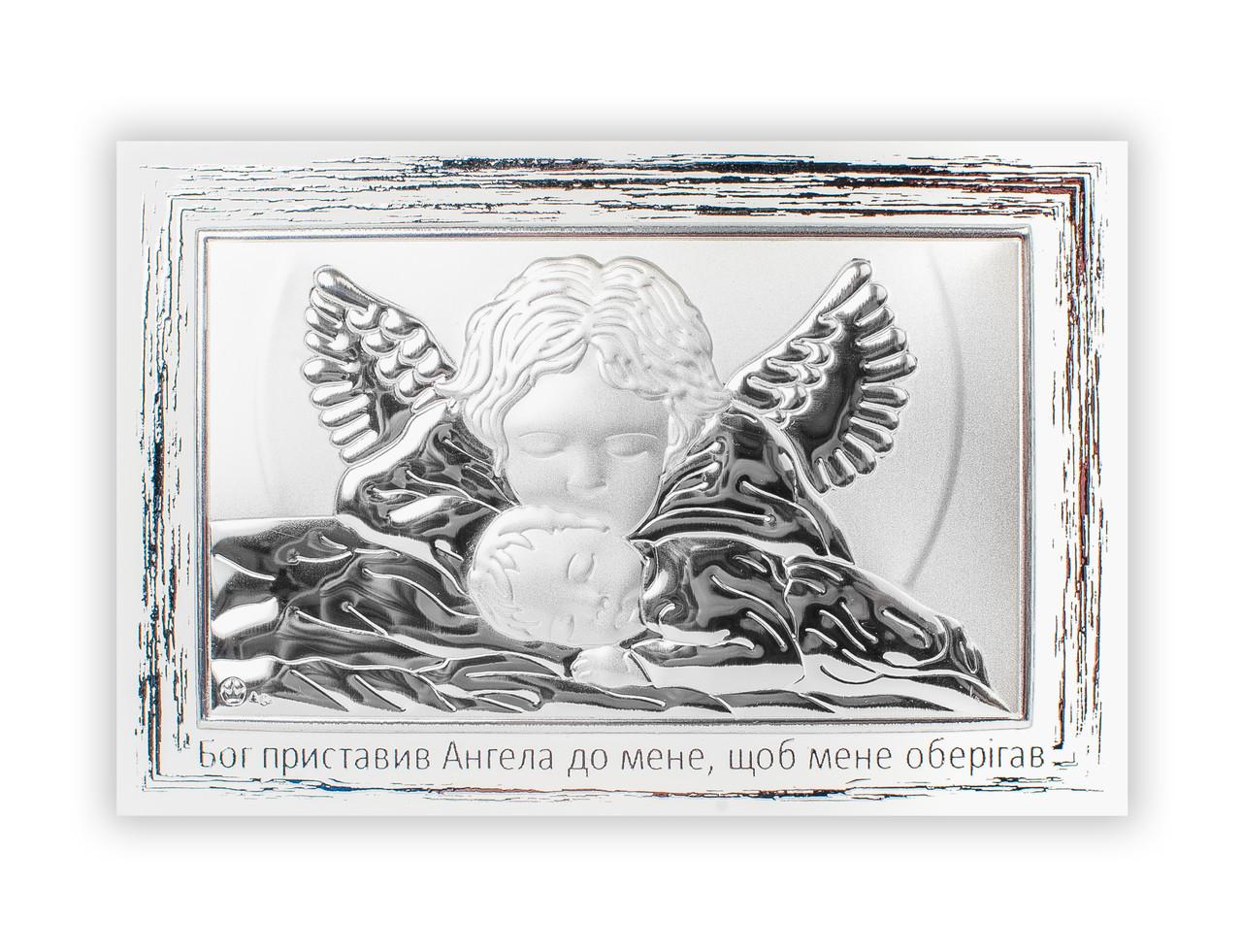 Икона Ангела 9х13,5см в серебре, для подарка ребенку