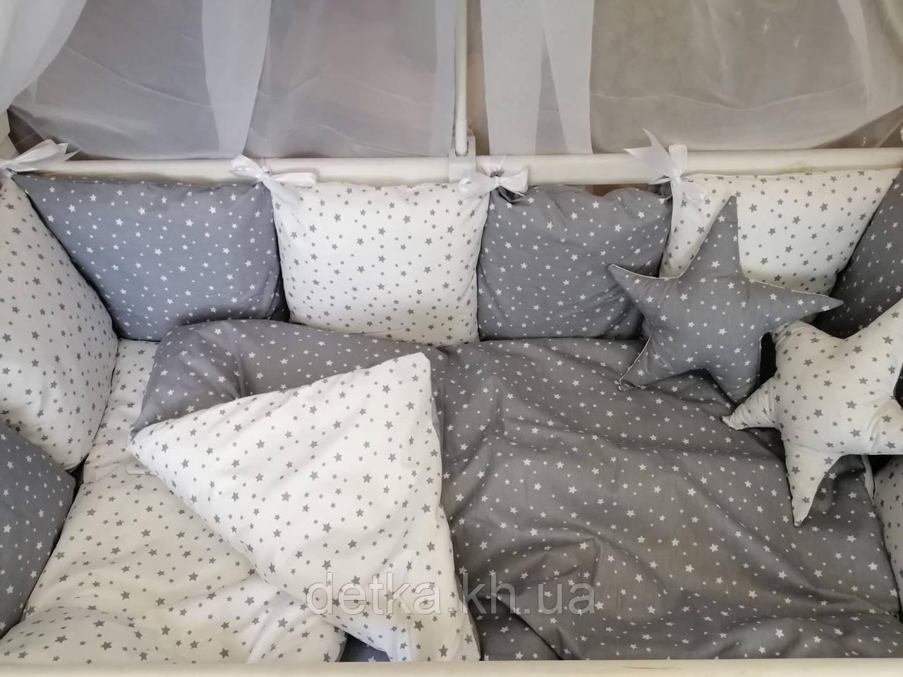 """Комплект """"Perfect"""" в детскую кроватку,серо-жемчужный со звездочками"""