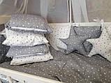"""Комплект """"Perfect"""" дитяче ліжечко,сіро-перловий з зірочками, фото 2"""