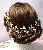 Ободок-декор для волос с жемчугом и листочками 38см, фото 1