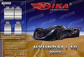 Авточехлы Hyundai i10 2007-2017 Nika