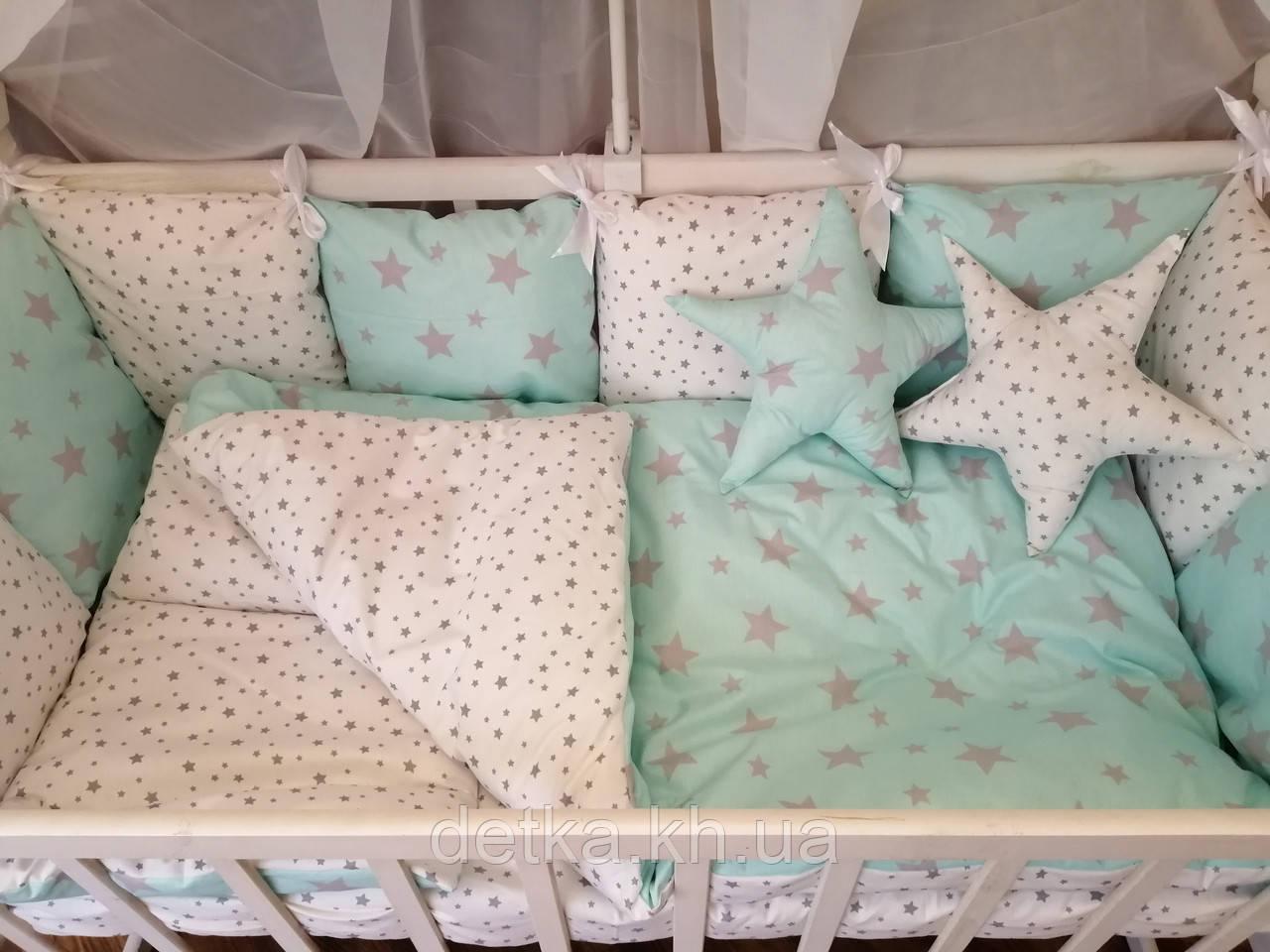 """Комплект """"Perfect"""" в детскую кроватку,бирюзово-жемчужный со звездами"""