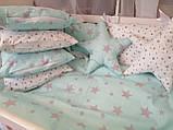 """Комплект """"Perfect"""" в детскую кроватку,бирюзово-жемчужный со звездами, фото 2"""