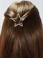 Заколка для волос Звезда (цвет золото), фото 1