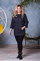 Весенняя куртка пиджак на кнопках стеганая плащевка +80 синтепон батальные размеры: 52-54, 56-58, 60-62