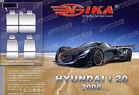 Авточехлы Hyundai i20 2008- Nika