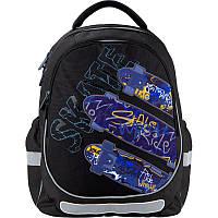 Школьный рюкзак с ортопедической спинкой черный для мальчика Kite Education Skate для начальных классов