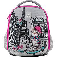 Ортопедический рюкзак в школу серый для девочки Kite Education Rachael Hale для начальной школы R20-555S