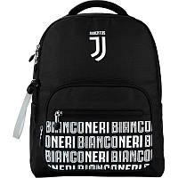 Рюкзак школьный ортопедический черный для мальчиков Kite Education FC Juventus (JV20-770M)