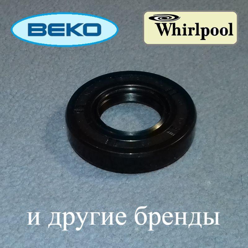 """Сальник 25*50*10 """"WLK"""" для стиральной машины Beko и Вирпул"""