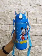 Детский термос с поилкой 350 мл