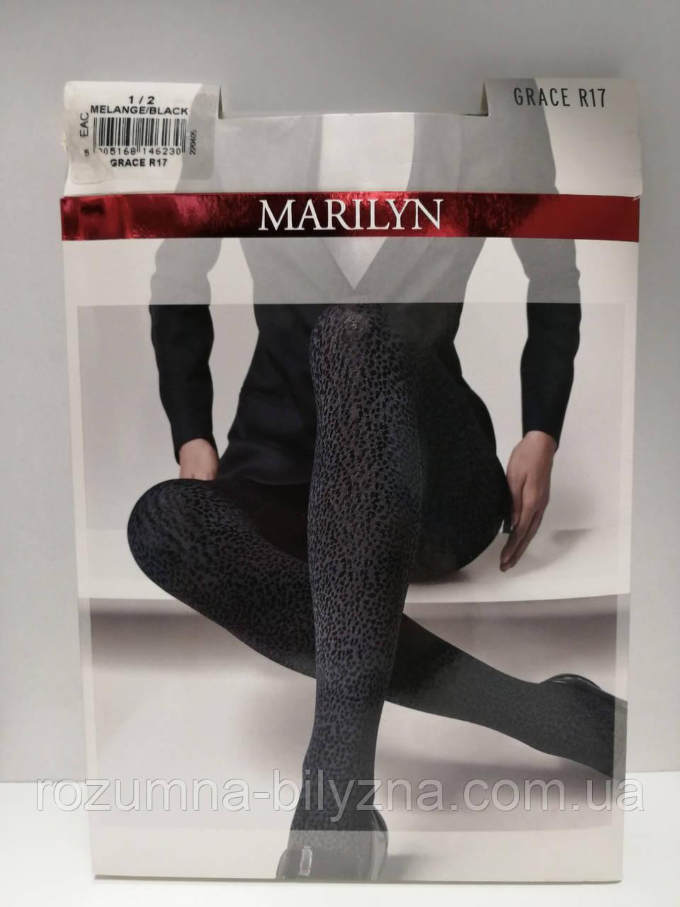 Колготи 60Den melange/black TM Marilyne. Польща