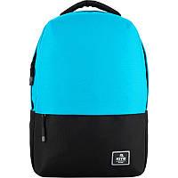 Городской молодежный рюкзак бирюзовый женский Kite City для девушек (K20-2566L-1)
