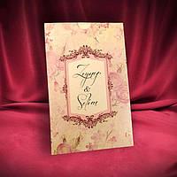 Запрошення на весілля (арт. 41431)