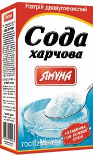 """Сода пищевая 300 гр ТМ """"Ямуна"""""""