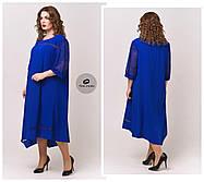 Красивое женское платье А-силуэта с ассиметричным низом батал  58-68  размер, фото 3