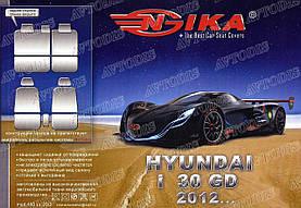 Авточехлы Hyundai i30 GD 2012- Nika