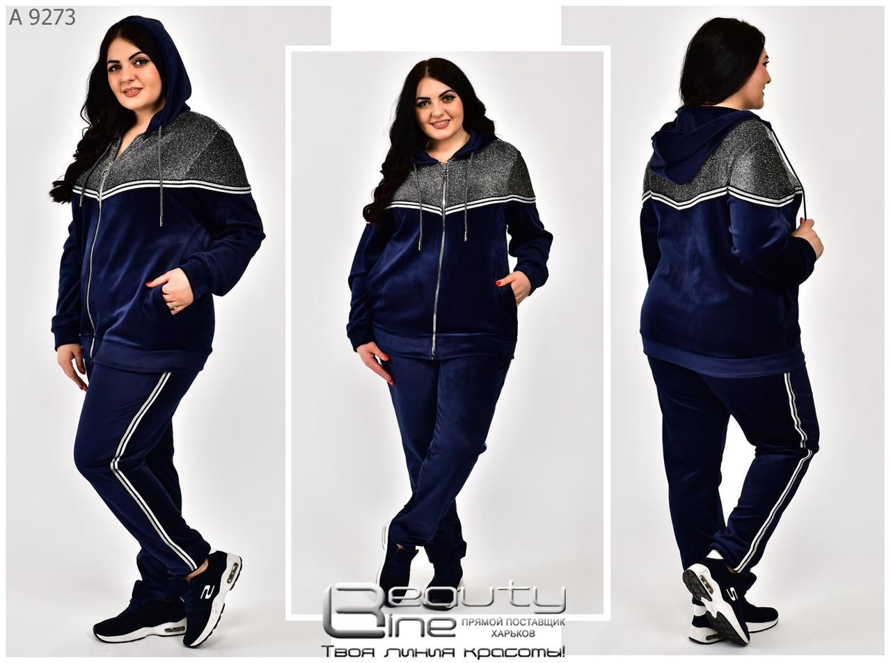 Женский спортивный велюровый костюм  Размеры: 52.54.56.58.60.62.64.66.68
