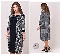 Стильное женское платье с эффектом зрительной коррекции батал 54-68 размер
