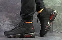 Подростковые кроссовки,термо Nike air max 95Sneakerboot,осенние,черные 38р