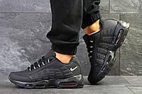 Мужские кроссовки Nike air max 95,темно синие 44р