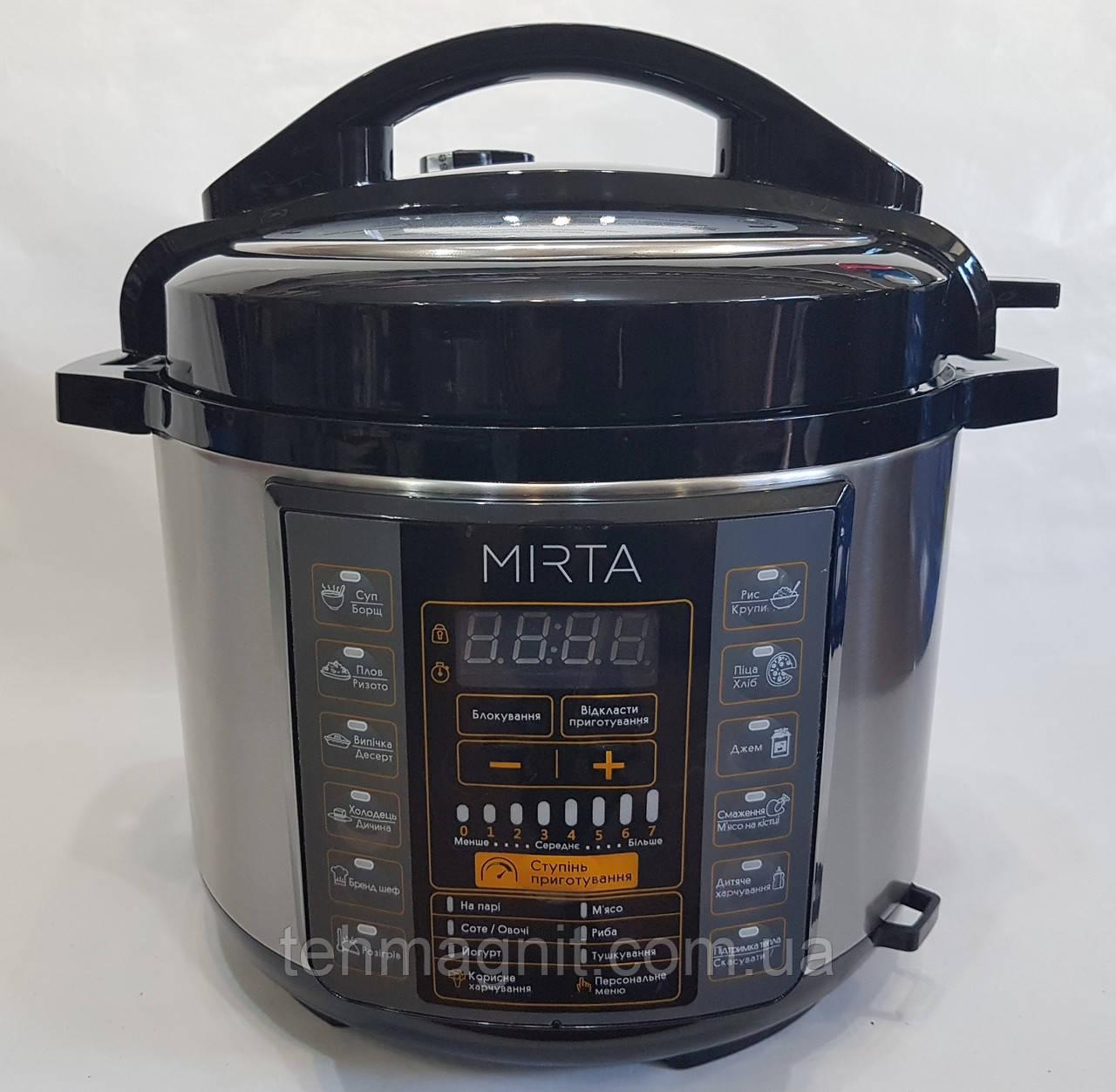 Мультиварка скороварка Mirta MC-2251