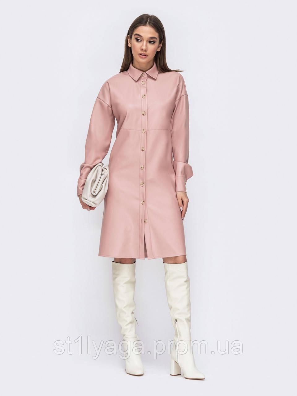 Кожаное платье-рубашка с объемными рукавами в розовом цвете