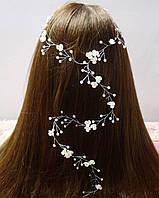 Нить для волос с жемчугом и цветочками 0,5м, фото 1