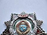 Орден Дружбы народов с документом Оригинал Эмаль Серебро 925 проба, фото 6
