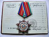 Орден Дружбы народов с документом Оригинал Эмаль Серебро 925 проба, фото 2