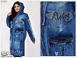 Женский джинсовый кардиган Размеры 54.56.58.60, фото 2