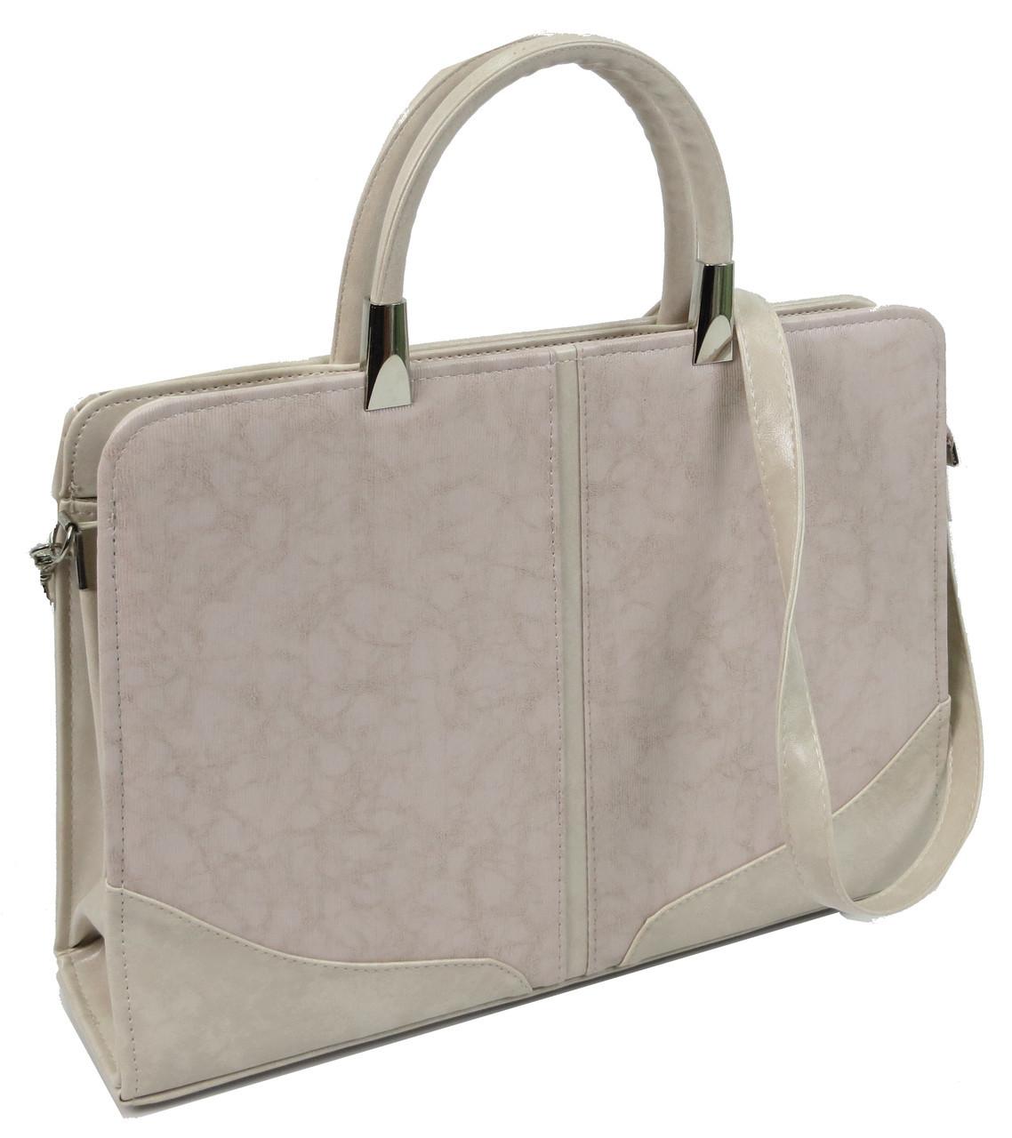 Жіночий портфель, ділова сумка з еко шкіри Arwena бежева