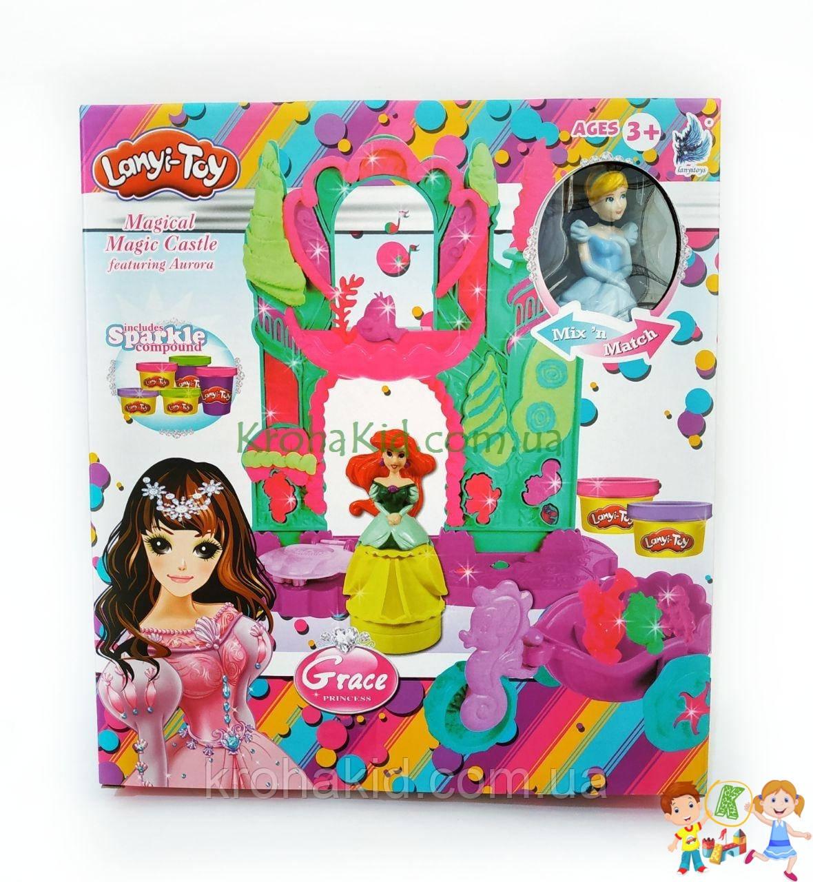 """Набор для творчества пластилин / тесто для лепки LY10020  Play-Toy  """" Замок принцессы """""""