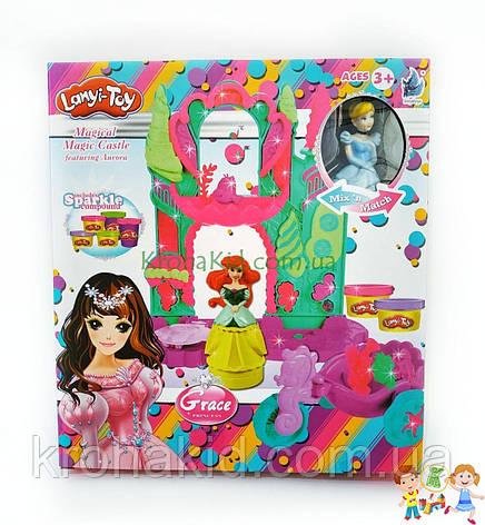 """Набор для творчества пластилин / тесто для лепки LY10020  Play-Toy  """" Замок принцессы """", фото 2"""