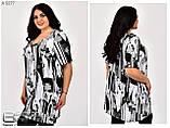 Летняя женская блуза, раз. 52.54.56.58.60.62, фото 2