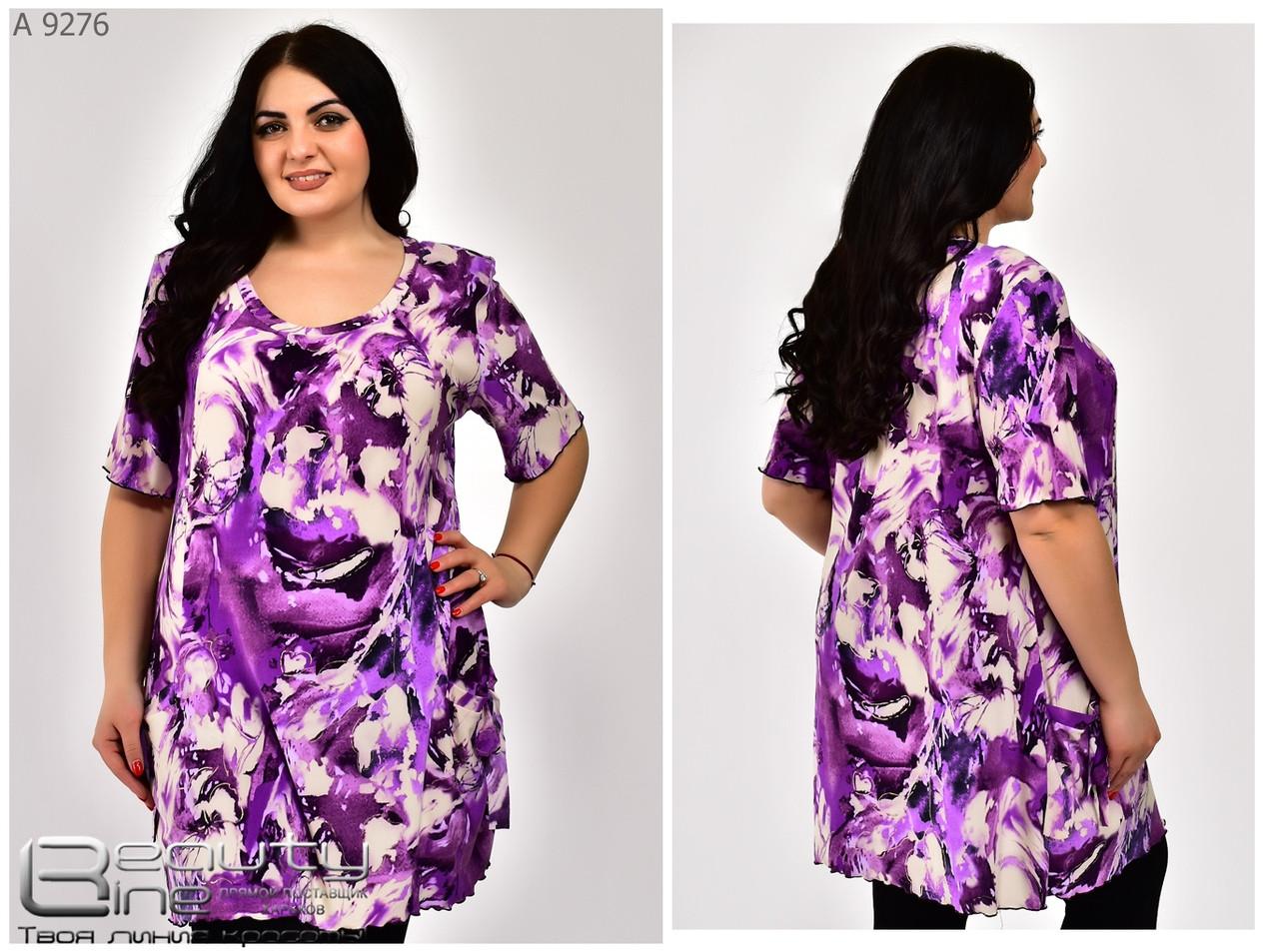 Летняя женская блуза, раз. 52.54.56.58.60.62