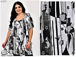 Летняя женская блуза, раз. 52.54.56.58.60.62, фото 3
