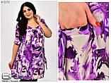 Летняя женская блуза, раз. 52.54.56.58.60.62, фото 4