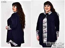Модная женская туника с хомутом  батал с 54 по 72 размер