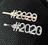 Заколка для волос #2020 со Стразами 7см (цвет серебро или золото)
