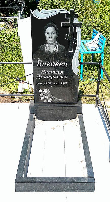 Памятник гранитный одинарный 1-36
