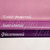 Тишью папиросная бумага фиолетовая 50 х 70см, фото 3