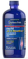 Puritan's Pride Liquid Joint Soother Glucosamine Chondroitin & MSM 473ml