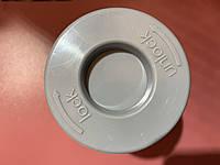 Фильтр HEPA 10 Electrolux, цилиндрический (тип IZ-FHE 3) - 2842