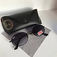Cолнцезащитные очки унисекс Ray Ban OVAL черный градиент комплект