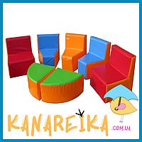 Детский игровой модульный мягкий комплекс KIDIGO Уголок