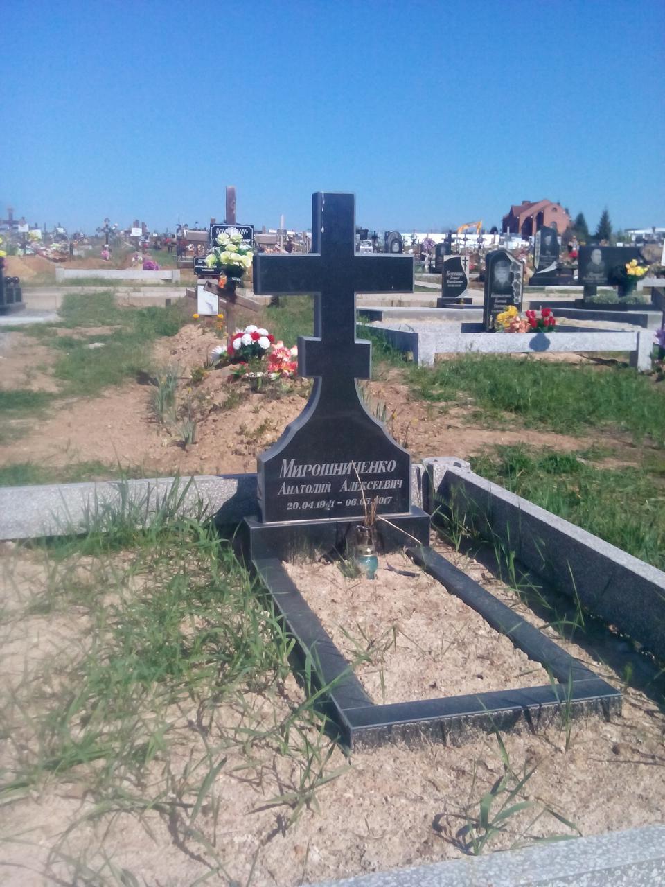 Памятник гранитный одинарный 1-44