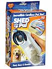 Машинка для вычесывания шерсти животных Shed Pal, фото 3